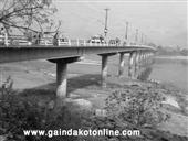 Narayani Bridge One